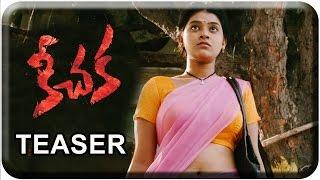 Keechaka Movie Trailer | Jwala Koti | Raghu Babu | NVB Chowdary | Latest Trailer 2015 - SRIBALAJIMOVIES