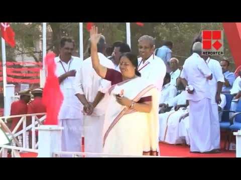 PK Sreemathi Teacher Dance ## CPI(M) Thrissur District Meeting (Full vedio)