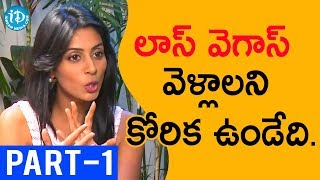 Vandana & Nischal Exclusive Interview Part #1 || Talking Movies with iDream - IDREAMMOVIES