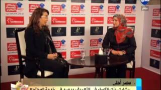 بالفيديو.. وزيرة التضامن: إشهار بنك الكساء المصري بالتعاون مع القطاع الخاص