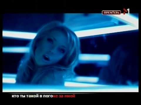 Група GLAMOUR - РЕСНИЦЫ (Official video)