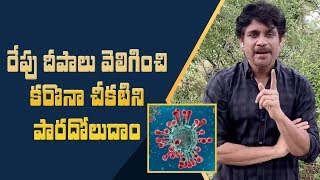 Nagarjuna Request To All About PM Modi's Light For Nation | IndiaGlitz Telugu - IGTELUGU