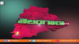 Telangana Govt Focus On Govt New Zonal System | To Appeal Central Govt approval | iNews - INEWS