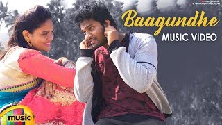 Bagundhe Music Video | Latest Telugu Private Album Song 2020 | Nag Satya Ram | Mango Music - MANGOMUSIC