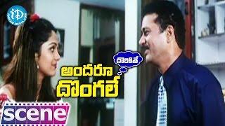 Andaru Dongale Dorikite Movie Scenes - Rajendra Prasad Flirting With Kiran Rathod || Prabhu Deva - IDREAMMOVIES