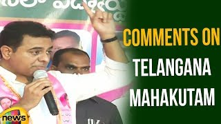 KTR Comments on Telangana Mahakutami at Interaction with TRS Students Wing | KTR Speech | Mango News - MANGONEWS
