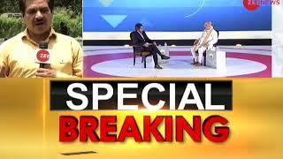 India ka DNA Conclave 2019: Rahul Gandhi as PM? Akhilesh Yadav won't show cards - ZEENEWS