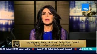 بالفيديو .. ناجي شحاتة: المفتي أوصى بتطبيق حد «الحرابة» على متهمي «غرفة عمليات رابعة»
