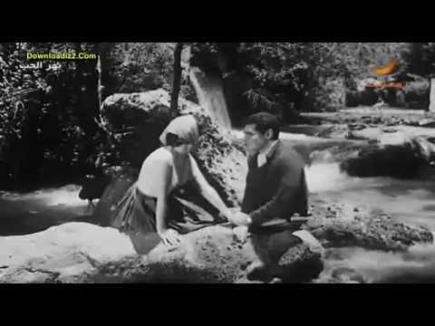 Omar Sharif starring Best Egyptian Movie The Love River