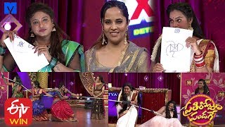 Prathi Roju Pandage Latest Promo - 22nd February 2020 - Anasuya Bharadwaj - #PRP - MALLEMALATV