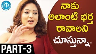Actress Nikesha Patel Exclusive Interview Part #3 ||  Talking Movies with iDream - IDREAMMOVIES