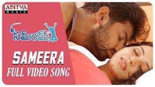 Sameera Full Video Song    Sameeram Video Songs    Yashwanth, Amrita Acharya - ADITYAMUSIC