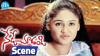 Nede Chudandi Movie Scenes - Usha Comedy || Sivaji Raja || Sandeep || Priya - IDREAMMOVIES