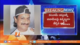 IT Completes Investigation On Nayeem Assets | 1200 Crores Worth Assets identified | iNews - INEWS
