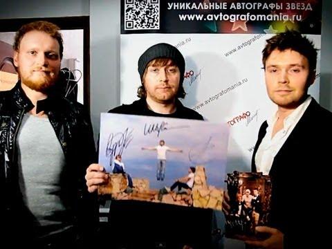Автограф-сессия братьев Сафроновых для проекта Автографомания