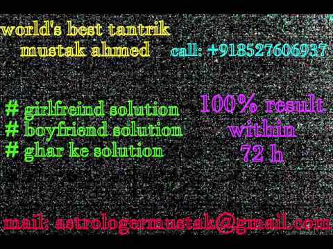No  1 tantrik in soudi arabia mustak ahmad call +918527606937