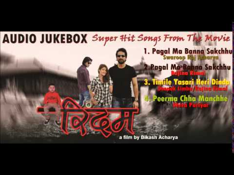 Audio Jukebox of Nepali Movie Rhythm