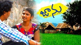 Latest Telugu Short Film 2019   Village Love Comedy Short Film  New Telugu Heart Touching Short Film - YOUTUBE