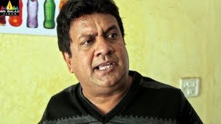 Ghar Damaad Movie Scenes | Gullu Dada and Farukh Khan Comedy | Sri Balaji Video - SRIBALAJIMOVIES