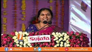 Dy Speaker Padma Devender Reddy Speech At Medak Public Meeting | iNews - INEWS
