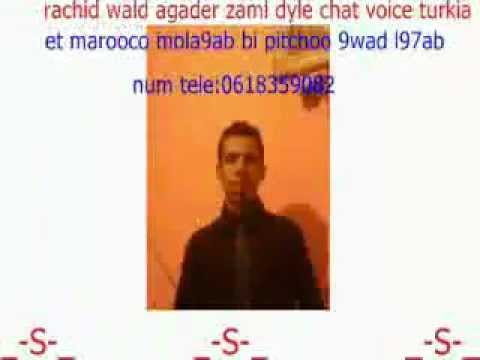 l97ab agader wa zwaml dyle chat voice  _-S-_.mp4