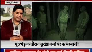 Srinagar के मजगुंड में हुए एनकाउंटचर में सुरक्षा बलों ने दो आतंकियों को मार गिराये - ITVNEWSINDIA
