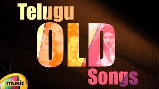 Telugu Old Songs | All Time Hit Songs | Telugu Best Rare Songs Collection | Mango Music - MANGOMUSIC