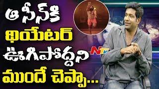 Vennela Kishore About Shakalaka Shankar Ramdev Baba's Spoof || Anando Brahma Movie || NTV - NTVTELUGUHD