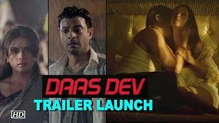 Daas Dev TRAILER LAUNCH | A Tale of Power & Love - IANSLIVE