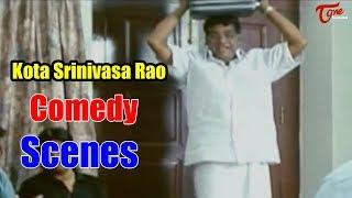 Kota Srinivasa Rao Comedy Scenes Back to Back || NavvulaTV - NAVVULATV