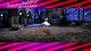 Telusa Manasa - Sing To The Tune ( 10 - December - 14 ) - MAAMUSIC