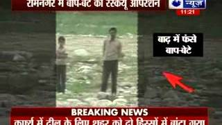 Uttarakhand: Two people got stuck in Kosi river in Ramnagar - ITVNEWSINDIA