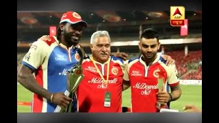 Did Vijay Mallya invite Indian cricket team to Mabula resort? - ABPNEWSTV