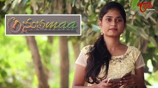 Anupamaa | Telugu Short Film 2017 | By M Sai Chaitanya - TeluguOneTV - YOUTUBE