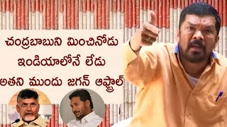 Chandrababu is no.1 in India, YS Jagan is no one before him: Posani Krishna Murali || Press Meet - IGTELUGU