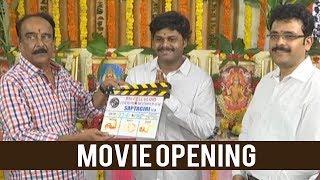 Sapthagiri LLB Movie Opening Video | Sapthagiri | TFPC - TFPC