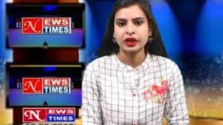 NEWS TIMES   JAMSHEDPUR DAILY HINDI LOCAL NEWS, DATED 13 8 2016,PART 1 - JAMSHEDPURNEWSTIMES