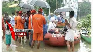 Kerala SOS - Voices that need help - NEWSXLIVE