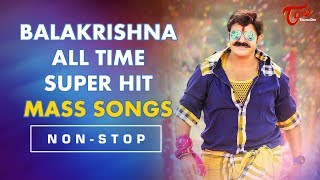 Balakrishna All Time Super Hit Mass Songs | NBK Video Songs | TeluguOne - TELUGUONE
