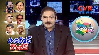 Mahakutami suspense over Thungathurthy Seat | Nalgonda | CVR News - CVRNEWSOFFICIAL
