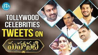 Tollywood Celebrities Tweets On #Mahanati || KTR || SS Rajamouli || Prabhas || Rakul Preet Singh - IDREAMMOVIES