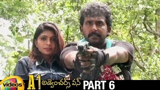 A1 - Adventures Latest Telugu Horror Movie HD | Waheeda | Pooja | Part 6 | 2019 Telugu Horror Movies - MANGOVIDEOS