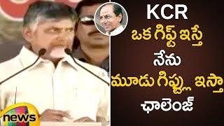 AP CM Chandrababu Naidu Challenges KCR About Return Gift | Chandrababu Latest Speech | Mango News - MANGONEWS