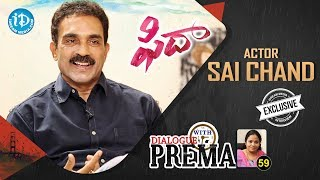 Fidaa Actor Sai Chand Exclusive Interview | #DialogueWithPrema #59 | #CelebrationOfLife #454 - IDREAMMOVIES
