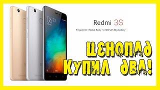 Обзор телефона Xiaomi Redmi 3S.