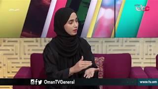 مشاركة الشباب في الاعداد لرؤية عُمان 2040 | #من_عمان | الثلاثاء 13مارس 2018م