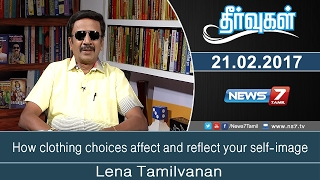 Theervugal 21-02-2017  How clothing choices affect and reflect your self-image – News7 Tamil Show