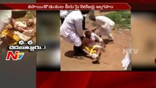 ఆస్తి కోసం కన్న తండ్రి పై ఇద్దరు కసాయి కొడుకుల దాడి || NTV - NTVTELUGUHD