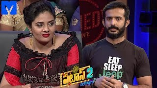 Patas 2 - Pataas Latest Promo - 14th February 2019 - Anchor Ravi, Sreemukhi - Mallemalatv - MALLEMALATV