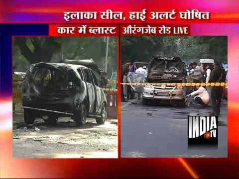 Blast In Israeli Embassy Car Near PM Residence In Delhi